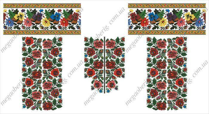 Схеми вишиванок на http://www.megaoberig.com.ua