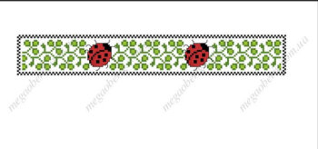 Схема вишиванки для хлопчика 06Х (комір)